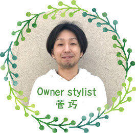 owner stylist